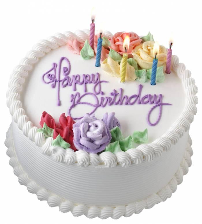 Doğum Günü Pastası - Doğum Günü Pastası Görselleri 2