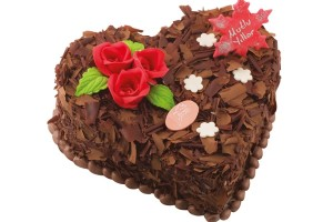 cikolata kalbi güzel