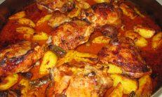 Fırında Tavuk – Fırında Tavuk Görselleri